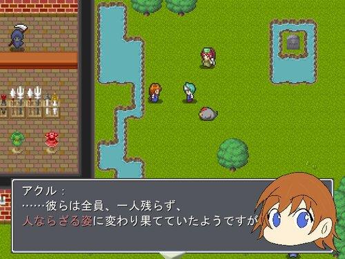 ウエハースを求めて2 Game Screen Shots