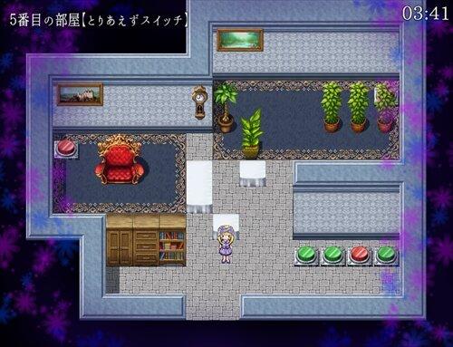コルウス・ラピス Game Screen Shot1