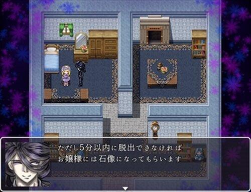 コルウス・ラピス Game Screen Shot2