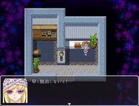 コルウス・ラピス Game Screen Shot3