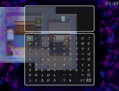 コルウス・ラピス Game Screen Shot4