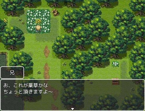 俺が薬草を採りに行く Game Screen Shot1