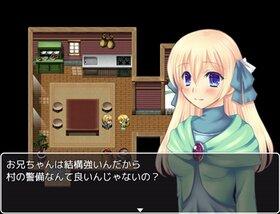 俺が薬草を採りに行く Game Screen Shot3