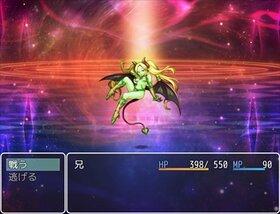 俺が薬草を採りに行く Game Screen Shot5