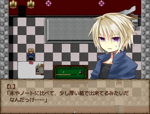 幻想の城-Schloss der fantasie- Game Screen Shot1