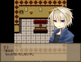 幻想の城-Schloss der fantasie- Game Screen Shot4