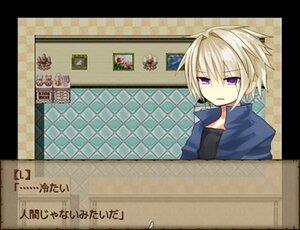 幻想の城-Schloss der fantasie- Game Screen Shot