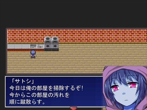 汚れたくない Game Screen Shot3