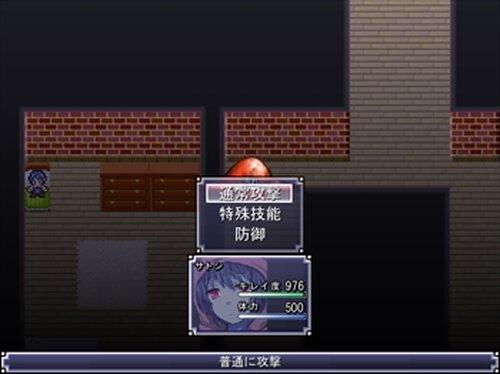 汚れたくない Game Screen Shot5