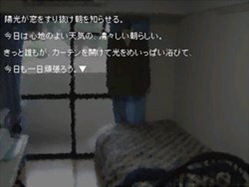 けん玉探偵物語 Game Screen Shots