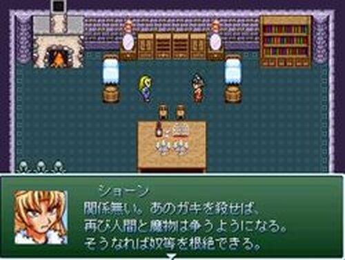 セラ ~ある少女の物語~ Game Screen Shots