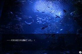 海獣 Game Screen Shot2