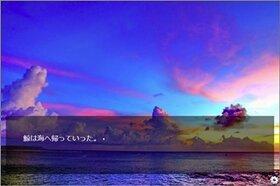 海獣 Game Screen Shot5