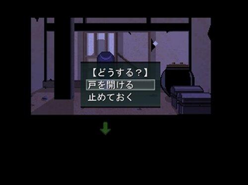 白蛇の妻問い Game Screen Shot5