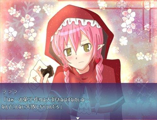 夢ウツツと幻想のトビラ Game Screen Shots