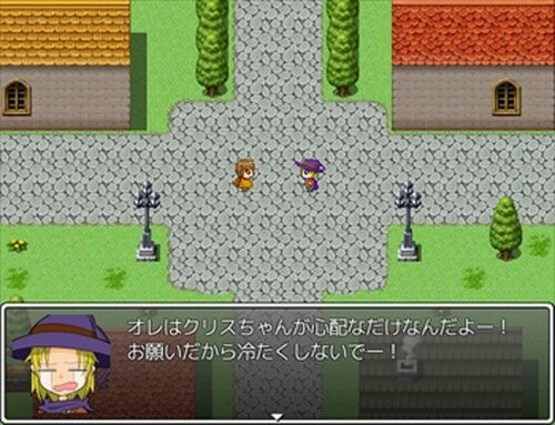 伝説のチョコレートを求めて Game Screen Shot3