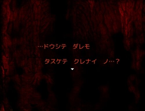 魔女x姫Sacrifice Game Screen Shot2