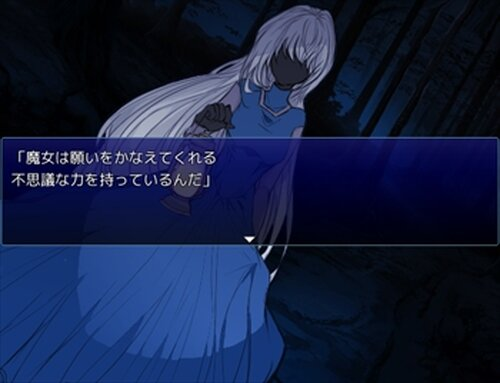 魔女x姫Sacrifice Game Screen Shot3