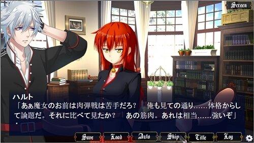 大罪の魔女 一章~二章「死刑囚脱獄編」 Game Screen Shot1