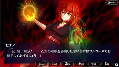 大罪の魔女 一章~二章「死刑囚脱獄編」 Game Screen Shot2