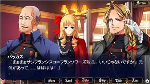 大罪の魔女 一章~二章「死刑囚脱獄編」 Game Screen Shot3