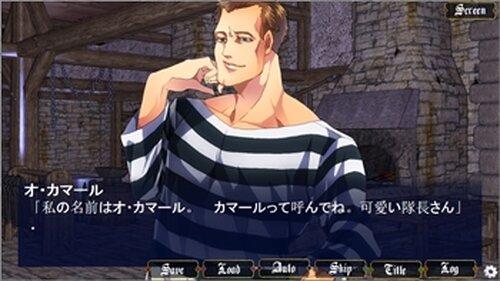 大罪の魔女 一章~二章「死刑囚脱獄編」 Game Screen Shot4
