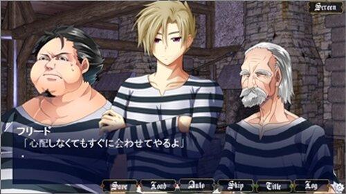 大罪の魔女 一章~二章「死刑囚脱獄編」 Game Screen Shot5