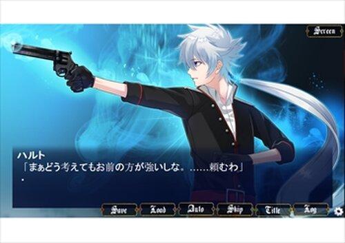 大罪の魔女 一章~二章「死刑囚脱獄編」 Game Screen Shots