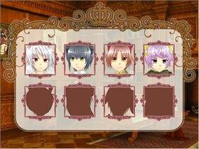 ヒューミニアの花婿 Game Screen Shot2