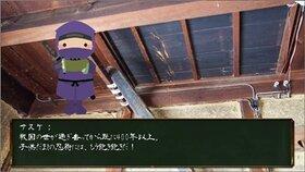 サスケ、忍者やめるってよ Game Screen Shot2
