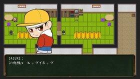 サスケ、忍者やめるってよ Game Screen Shot3