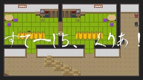 サスケ、忍者やめるってよ Game Screen Shot5