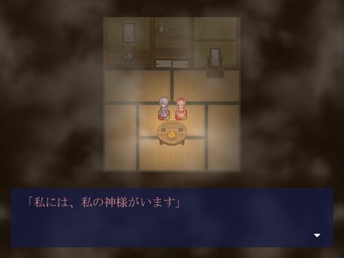 夢物語 ver1.10 Game Screen Shot