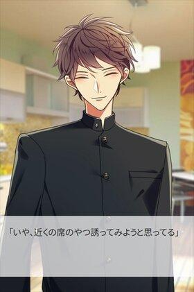 おべんとゴーゴー Game Screen Shot3