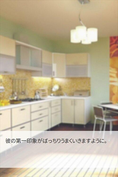 おべんとゴーゴー Game Screen Shot4