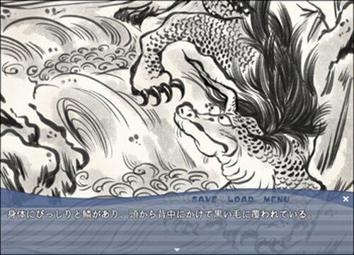 みのりびよりに Game Screen Shot3