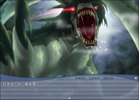 みのりびよりに Game Screen Shot4
