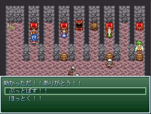 デビルバスター Game Screen Shot1