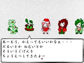 ミコのクリスマスけいかく3 Game Screen Shot3