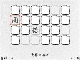 ミコのクリスマスけいかく3 Game Screen Shot4