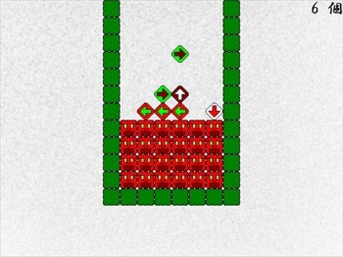 ミコのクリスマスけいかく3 Game Screen Shots