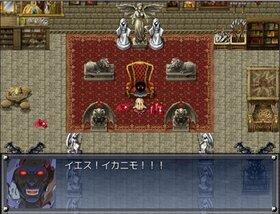 討伐の果て Game Screen Shot3