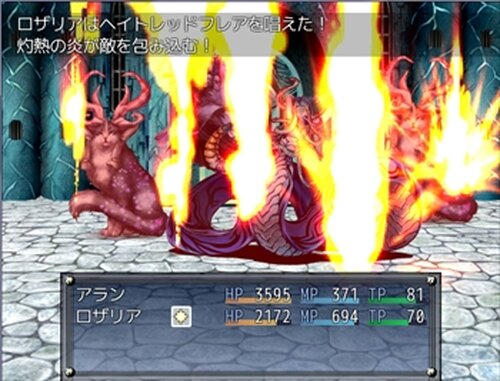 討伐の果て Game Screen Shot4
