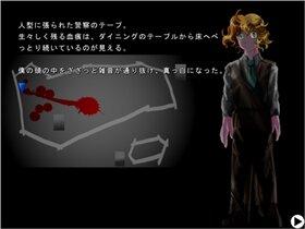 二色のゆりかご Game Screen Shot2