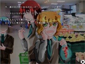 二色のゆりかご Game Screen Shot3