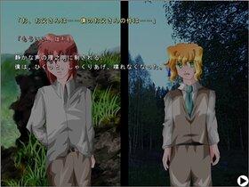 二色のゆりかご Game Screen Shot5