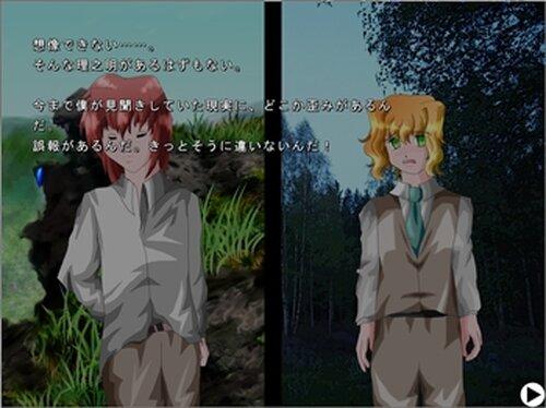 二色のゆりかご Game Screen Shots