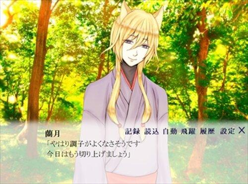 匂ひ紫の狐 Game Screen Shots