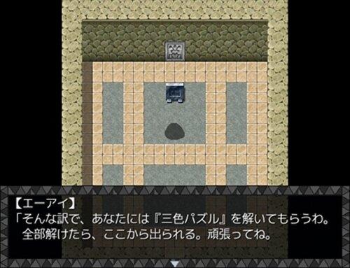スラクロくんと「3色パズル」 Game Screen Shot2