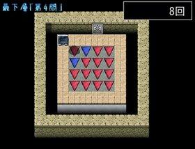 スラクロくんと「3色パズル」 Game Screen Shot4